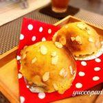 アーモンドクリームパン
